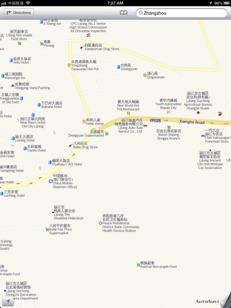 Apple+Maps 2