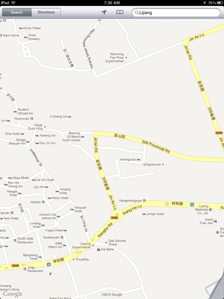 Google+Maps 2